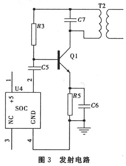 无线充电器原理与结构——世界网络